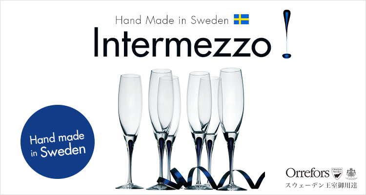 Hand made in Sweden INTERMEZZO