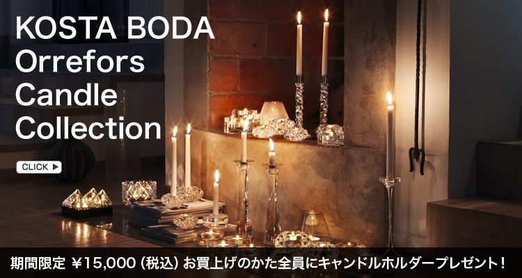 KOSTA BODA Orrefors Candle Collection