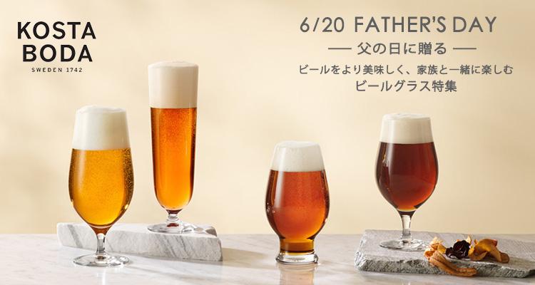 2021_fatherssday