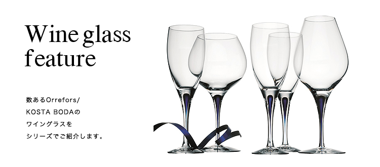 Wine glass feauture